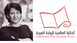 Lebanese author Hoda Barakat wins Arabic literature prize (photo: International Prize for Arabic Fiction)