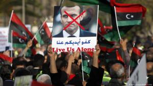 Demonstrators in Tripoli are not prepared to accept any further intervention by France (photo: AFP/Getty Images/M. Turkia)