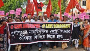 Rally to 'save democracy' in Calcutta, May 2019 (photo: DW/Payel Samanta)