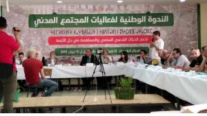 Representatives of Algerian civil society organisations meet for a National Conference of Civil Society on 15 June 2019 in Algiers (photo: Nourredine Bessadi)
