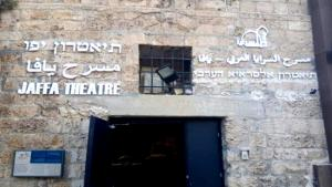 Jaffaʹs Arab-Hebrew Theatre (photo: Katrin Franke)