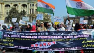 Women belonging to the All India Muslim Personal Law Board protest against the triple talaq or instant divorce bill in 2018 (photo: picture-alliance/Pacific Press/S. Saha)