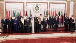 Participants at the Arab League summit in Mecca on 30.05.2019 (photo: Imago Images/Zuma Press)