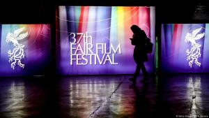 37th Fajr International Film Festival in Tehran (photo: AFP/Getty Images)