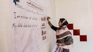 Women's rights activist Huda Khayti in Idlib (photo: Huda Khayti)