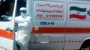 Ambulance crew in Iran (photo: titrebartar)