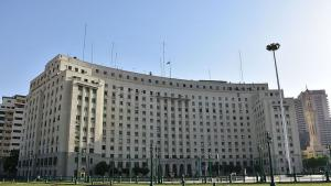 Tahrir Square's Mugamma Building (photo: MusikAnimal. Photo licensed under the Creative Commons Attribution-Share Alike 4.0 International license)