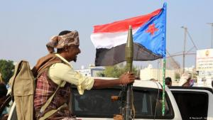 Separatist leader's bodyguard in Aden (photo: Fawaz Salman/Reuters)