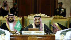 Meeting of the Gulf Cooperation Council in Riyadh, Saudi Arabia (photo: picture-alliance/AP Photo/A. Nabil)