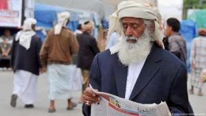 Yemen: a man reads an Arabic newspaper (photo: picture-alliance/dpa)