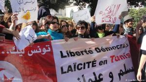 Demonstration in Tunis in 2011: Women played an important role in the Arab Spring (photo: Lina Ben Mhenni)
