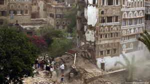 This was the first time that bombs from the Saudi-led coalition forces directly struck the old city of Sanaa, which is a UNESCO World Heritage Site. UNESCO condemned the 12 June 2015 attack on Yemen (photo: epa)