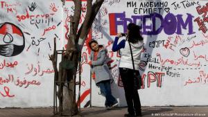 A time to hope: it's the beginning of the revolution in 2011 and young Egyptians stick together in the face of former President Hosni Mubarak's oppressive regime