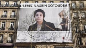 """Free Nasin Sotoudeh!"" (photo: picture-alliance/abaca/P. Pierrot)"