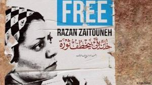 The Syrian lawyer and human rights activist Razan Zeitouneh (photo: Free Razan)