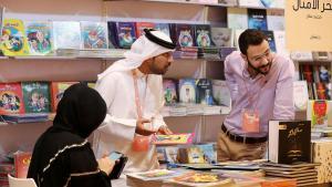 Abu Dhabi International Book Fair 2021 (photo: YouTube screenshot)
