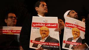Turkey: demonstration for Jamal Khashoggi (photo: Depo Photos/imago images)