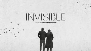 """Film poster """"Invisible"""" (source: YouTube screenshot)"""