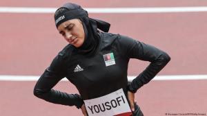 Afghan sprinter Kimia Yousofi (photo: Giuseppe Cacace/AFP/Getty Images)