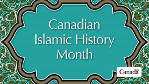 Poster for Islamic History Month Canada (by kind permission of Islamic History Month Canada, Kingston)