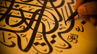 Arabic calligraphy (photo: picture alliance/Tone Koene)