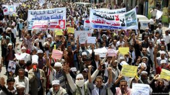 Anti-Houthi demonstration in Taiz, Yemen (photo: REUTERS/A. Mahyoub)