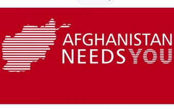 """Afghanistan Needs You"" campaign logo"