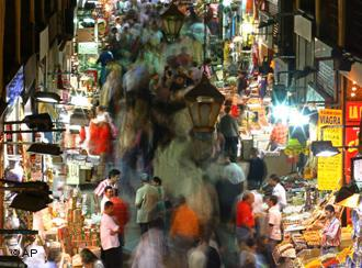 The spice bazaar in Istanbul (photo: AP)