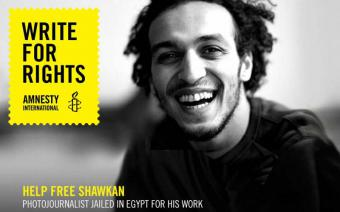 Amnesty Free Shawkan campaign (source: Amnesty International)