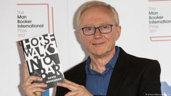 David Grossman (photo: picture-alliance/Photoshot)