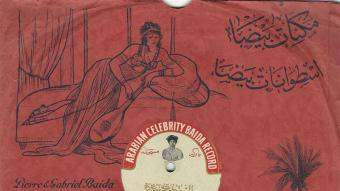 An Arab record sleeve from the first half of the twentieth century (source: AMAR)