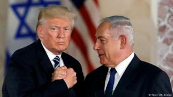 Trump and Netanyahu at the Israel Museum in Jerusalem (photo: Reuters/R. Zvulun)