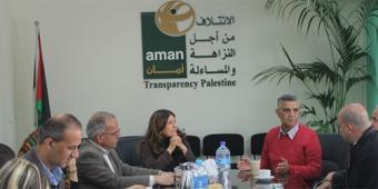 Team meeting at AMAN - Transparency Palestine (source: AMAN - Transparency Palestine)