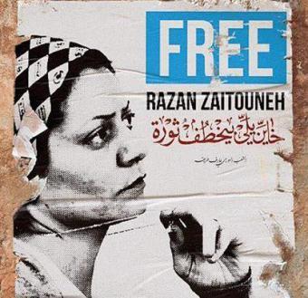 """Free Razan Zaitouneh"" campaign"