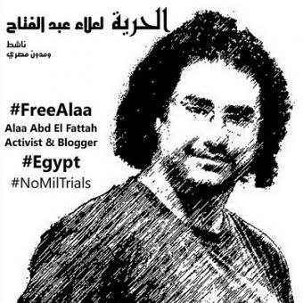 """""""Free Alaa Abdel Fattah"""" campaign"""