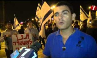 """Protest by supporters of nationalist civil society organisation """"Im Tirtzu"""" (source: YouTube)"""