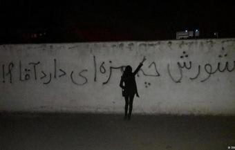 "Protest graffiti in Iran: ""How do you like the revolution, Lord [Khamenei]?"" (photo: DW)"