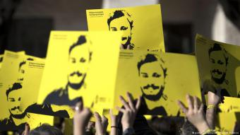 Vigil at Rome's Sapienza University on 25,01,2017 in memory of Giulio Regeni, one year after his abduction and murder in Cairo (photo: picture-alliance/AP Photo/M. Percossi)