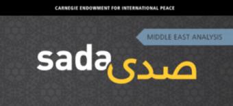 Sada: Reform in the Arab world logo