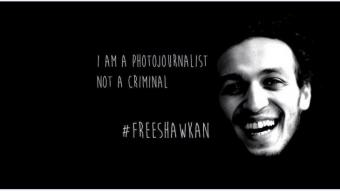 Photo from the #Free Shawkan campaign