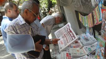 An Egyptian newstand (photo: Getty Images/AFP/K. Desouki)