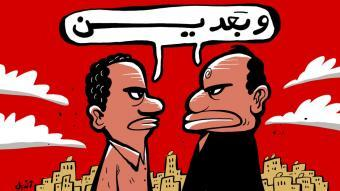 """Yesterday's cartoon"" by Andeel (source: Mada Masr)"