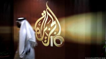 Al Jazeera logo (photo: picture-alliance/AP Photo/K. Jebreili)