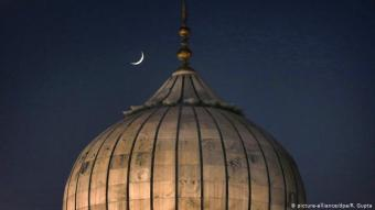 Islam's holiest month: every year, millions of practicing Muslims across the world fast, pray and give alms in observance of Ramadan, which began in 2019 on 5 May and ended on the evening of 4 June