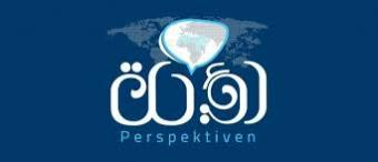 """Perspectives"" online logo"