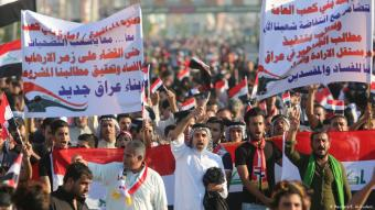 Demonstrators chant slogans during an anti-government protest in Basra on 1 November 2019 (photo: Reuters/Essam al Sudani)