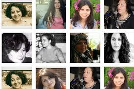 Female Arab poets (source: ArabLit.org)