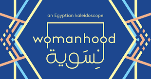 What's the project? (source: www.womanhood-egyptian-kaleidoscope.com)