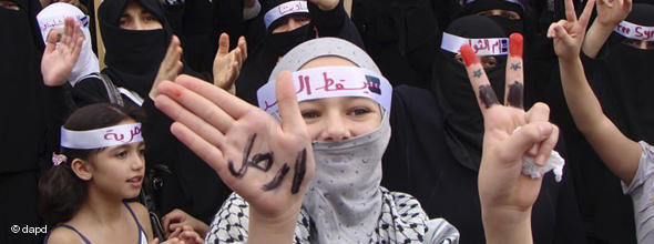 Syria: What Support for the Protest Movement? -...