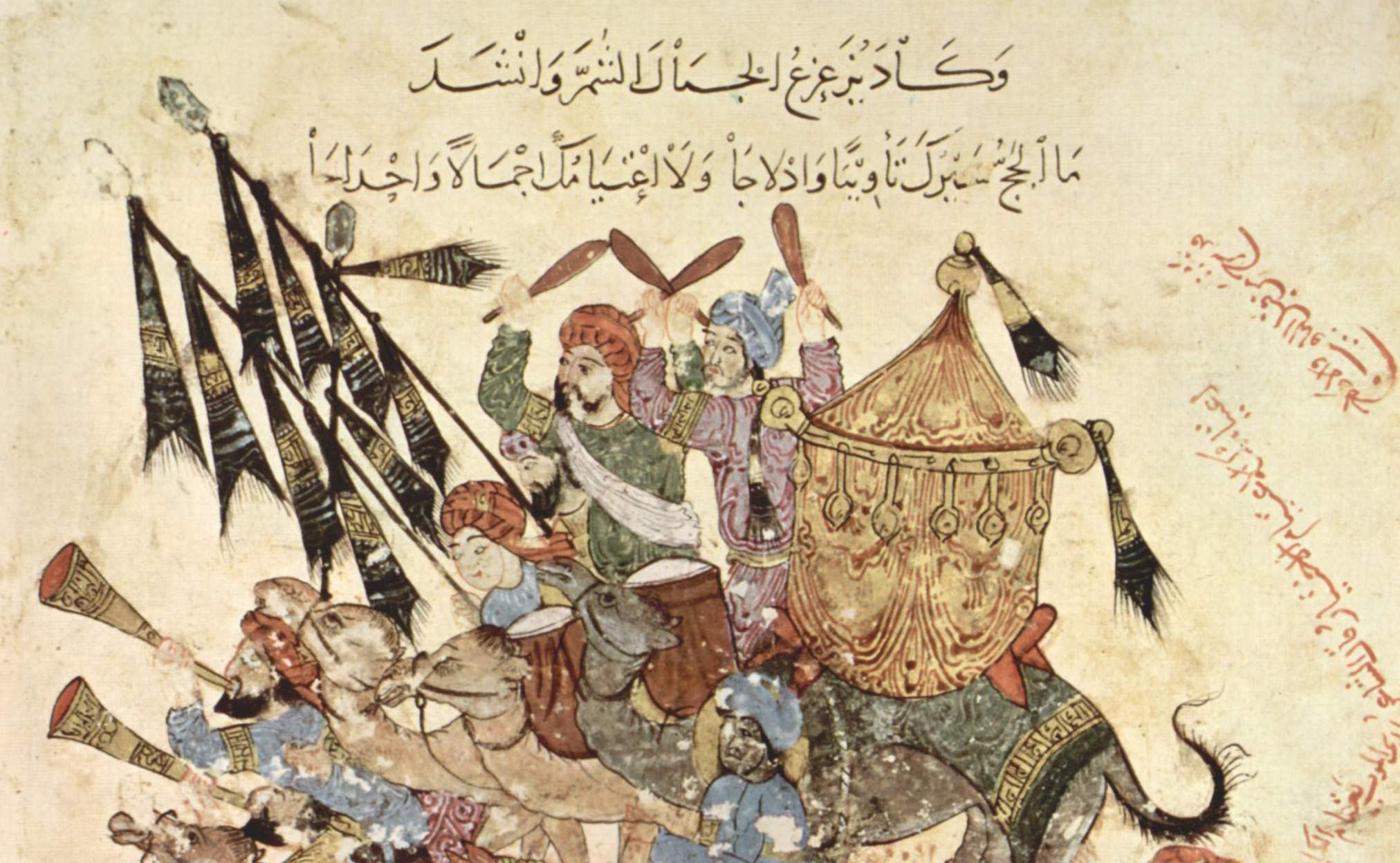 ibn battutahs travels essay Ibn battuta in china essay  ibn battuta's travels have almost been delegated into the oblivion if the world continued seeing history through the western view.